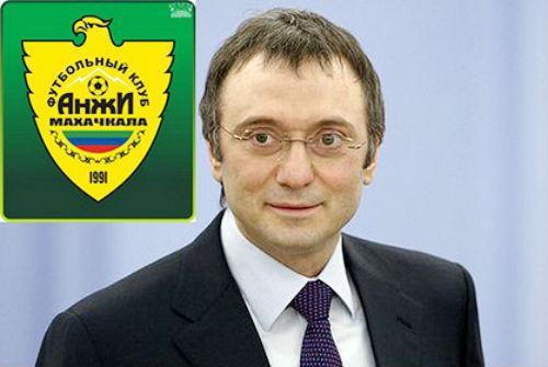 Керимов прекратит финансирование «Анжи» в случае вылета из премьер-лиги