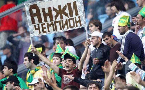 Болельщики «Анжи» обратились к главе Дагестана