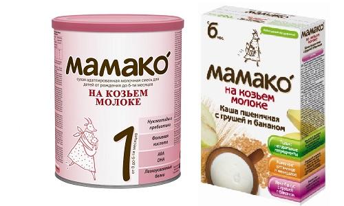 mamako1 400zq_enl