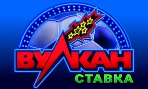 Обзор сайта http://vulkano-casino.com/