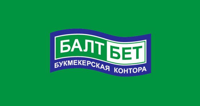 Обзор букмекерской конторы БалтБет