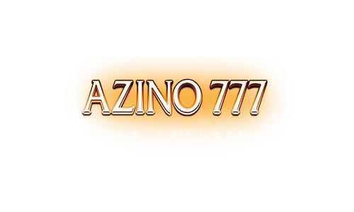 официальный сайт азино